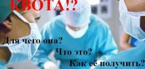ihfmotmwk-1