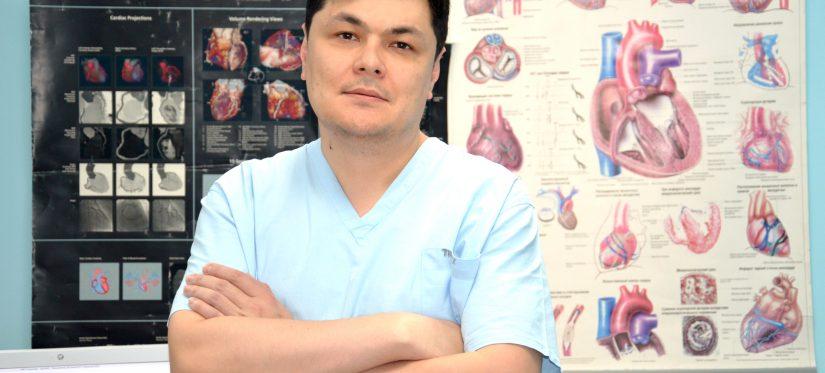 кардиохирург астана