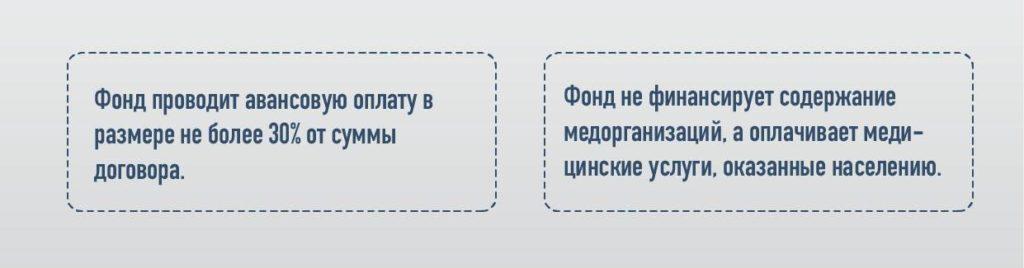 53022846_2294284430591252_5027204828502163456_o