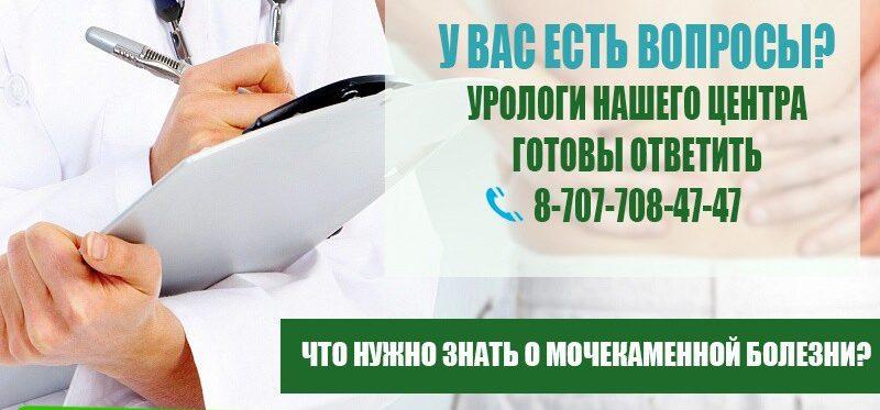 60749178_2423954764290884_3937332030756356096_n