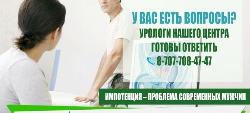 61087536_2437712169581810_4593674338632204288_n