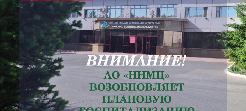 DSC_5619вап